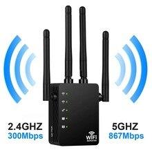 Repetidor wi-fi sem fio do roteador de banda dupla 2.4/5g 4 antena wi-fi faixa extensor sinal de rede em casa suprimentos