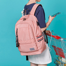 Large School Bags For Teenage Girls Usb Anti Theft Backpack Women Book Bag Big High Youth Leisure College Girl