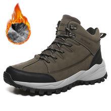 Мужская обувь для пешего туризма; Сезон осень зима; Теплые уличные