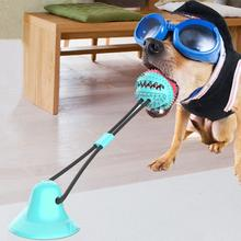 New Pet Dog Toy Suction Cup Leakage Ball Molar Bite Resistant Dog Product