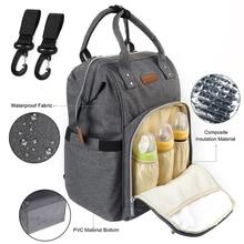 Bolsa de fraldas para maternidade, bolsa de fraldas para mães com grande capacidade à prova dágua para bebês