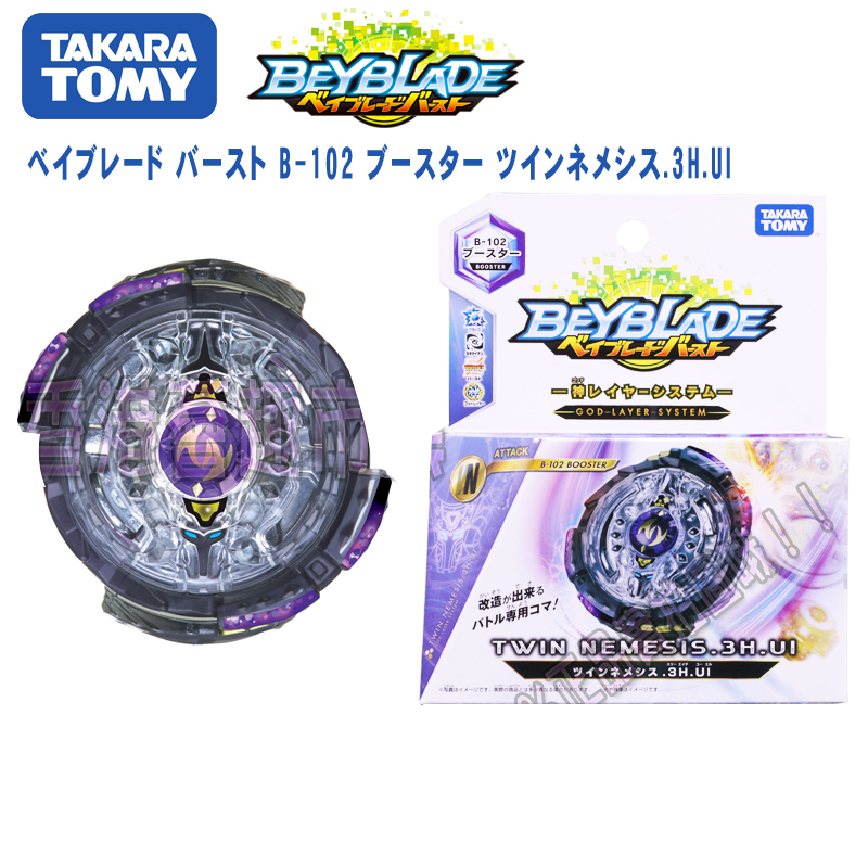 TAKARA Tomy Children Gifts Gyro <font><b>Beyblade</b></font> Burst Toy Spinning Top Metal Fusion God Series <font><b>B102</b></font> <font><b>Beyblade</b></font> image