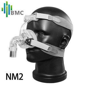 Image 5 - BMC NM2/NM4 Nasal Mask CPAP Mask Sleep Mask with Headgear S/M/L Different Size Suitable For CPAP Machine Connect Hose and Nose