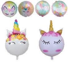 32 polegadas bonito unicórnio folha balão feliz aniversário inflável balão de casamento aniversário unicórnio festa decoração suprimentos crianças brinquedos