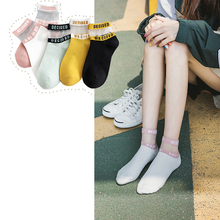 Womens Short Summer Socks Female Thin Cotton Lace Mesh Boat Low Cut Women Transparent