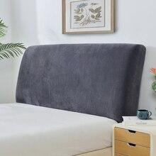 Felpa de Color sólido grueso elástico todo incluido cabeza de cama cubierta de la cabeza de la cama cubierta de protección contra el polvo cubierta de cabecera