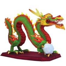 Toys Paper-Model Craft Animal-Figure Kids DIY 3D Adult Dragon Cute Mini QD-118 Cutting