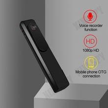 Портативная мини камера 1080p hd dv Профессиональный скрытая
