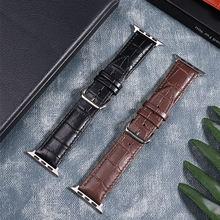 Кожаный ремешок для apple watch 38 мм 40 42 44 band 4/5 iwatch