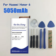 5050 мА/ч, HB4242B4EBW батарея для Huawei honor 6 H60-L01 H60-L02 H60-L11 H60-L04