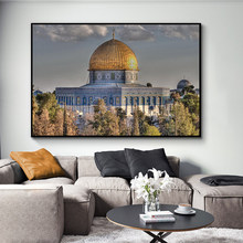 Muslim Masjid Al Aqsa and Dome of The Rock Wall Art Posters Realist Mosque Canvas Art Prints Pictures for Living Room Wall Decor