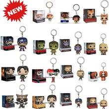 POP Keychain  withbox  Captain America Venom HULK  SALLY LEVI Shield  Mask Key Ring Wholesale