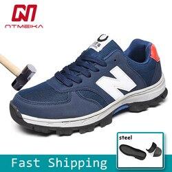 Sapatas de segurança de couro de vaca de aço toe dos homens sapatos de trabalho respirável construção calçados protetores tamanho grande 36-46 mb217