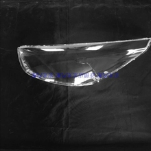 DLAND OWN для 2009-2012 IX35 крышка фары корпус фары в сборе корпус LAMPSHAPE прозрачные линзы