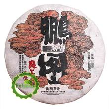 2018 Haiwan Ripe Pu erh Yunnan Liang Gong Peng Tu Shu Pu erh Tea Special
