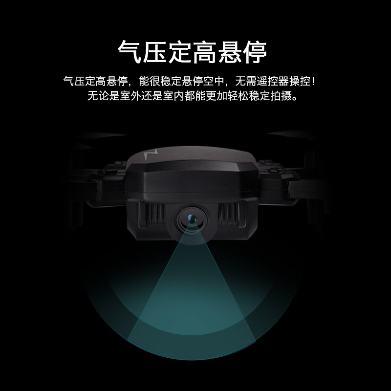 Hj20 Mini Folding Unmanned Aerial Vehicle High-definition Aerial Photography Set High Unmanned Aerial Vehicle Pocket Portable Re