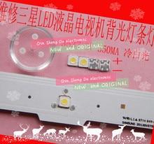 LED Backlight High Power LED 1W 3537 3535 100LM Cool white LCD Backlight for TV TV Application SPBWH1332S1BVC1BIB