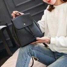 Мода женщины рюкзак 2021 винтаж чистый цвет кожа школа сумка рюкзак сумка рюкзак женщины плечо сумка Bolsa