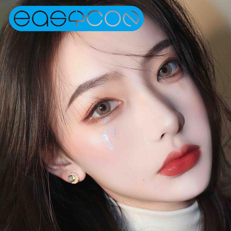 Купить easycon контактные линзы набор кисточек для макияжа 0 ~ 80 рецептурные