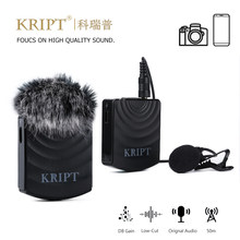 Kript 2.4G Wireless Recording Microphone System with Transmitter Receiver Clip-on Lavalier Mic for Vlog Video Camera and Phone