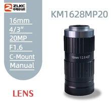 20 мегапикселей 16 мм объектив с фиксированным фокусным расстоянием