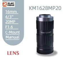 """20 מגה פיקסל 16mm קבוע מוקד נמוך עיוות עדשת C הר 4/3 """"מצלמה עדשה מתאים פיקוח תעשייתי מכונת ראיית"""
