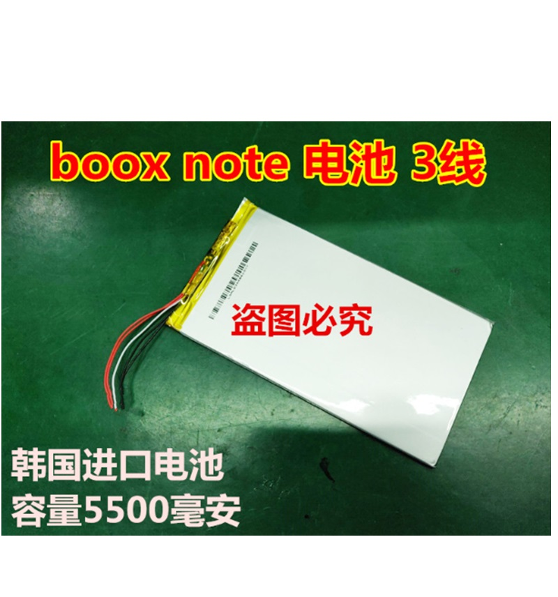 New Battery for ONYX BOOX NOTE,PRO,NOTE+ e-Book Li-po Rechargeable Accumulator Pack Replacement 3.7V 5500mAh With 3 Lines