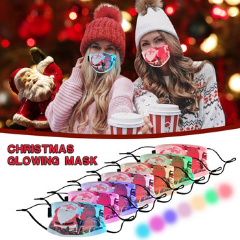 Headband Mascarillas Masque Christmas Glowing Mask Christmas Glowing Mask Fiber Light Colorful Loop Mondkapje Met Led Бандана image