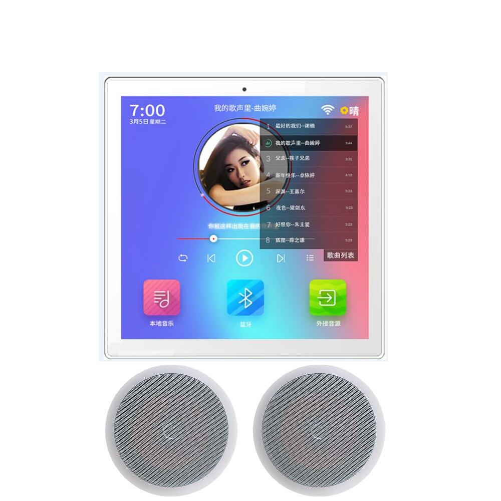2020 M86E-2 4 zoll home stereo verstärker fernbedienung verstärker kit diy smart home audio system touchscreen verstärker