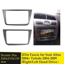 2 Din Автомобильная фасция стерео радио Панель пластина DVD приборная панель аудио рамка для SEAT Toledo 2004-2009 Altea 2004 + левый/правый Привод