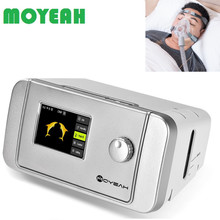 MOYEAH Anti snoring CPAP Machine with Nasal Full Face Mask Tubing Humidifier Portable CPAP Medical Equipment For Sleep Apnea OSA moyeah portable travel apap ventilator mini auto cpap machine medical device with heated humidifier sleep mask hose anti snoring