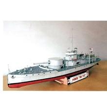 1:100 Британский M15 патрульная лодка DIY 3D бумажная карта модель Конструкторы строительные игрушки развивающие игрушки Военная Модель