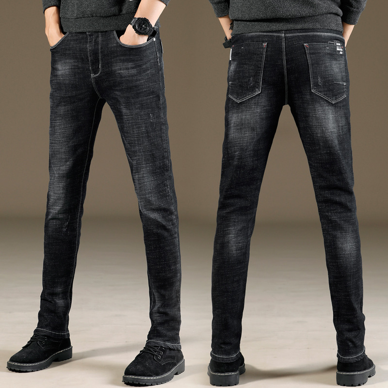 Summer Thin Section Light Color Jeans Men's Slim Fit Pencil Pants Simple Versatile Trend Korean-style Youth Elasticity Skinny Pa