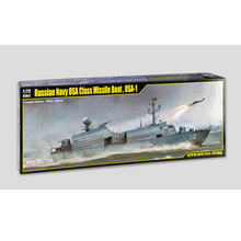 Merit 1/72 67201 Russian Navy OSA Class Missle Boat,OSA-1 Display Collectible Toy Plastic Assembly Building Model Kit трикотаж osa se450101 2015