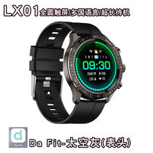 2021 New Product QY05 Smart Bracelet HD 1.32 Large Round Screen Full Touch Waterproof Sports Watch