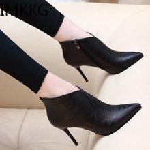 Botas femininas modernas, botas femininas de salto alto, dedo do pé, casual, tornozelo, sapatos martin, primavera/outono y10328