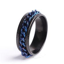 Классические винтажные мужские кольца на цепочке (цепь может