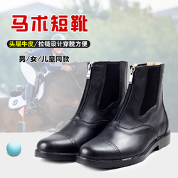 Riding boots equestrian boots men and women riding boots