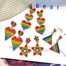 Love Flash  Earrings Female European and American Exaggerated Geometry Red Long Show Face Thin