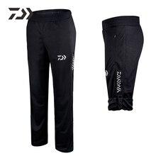 Daiwa летние дышащие брюки для рыбалки, регулируемые брюки полной длины, штаны средней длины, Мужская одежда для кемпинга