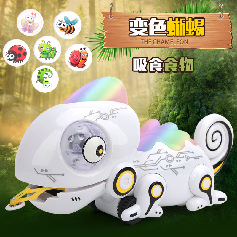 2250 # Remote Control Smoking Lizard Multi-functional Play House Educational Model Chameleons Eat Insect Lizard