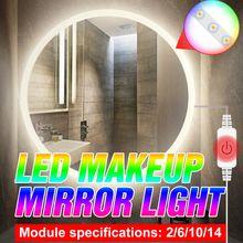 Светодиодный косметический светильник туалетным столиком зеркальная