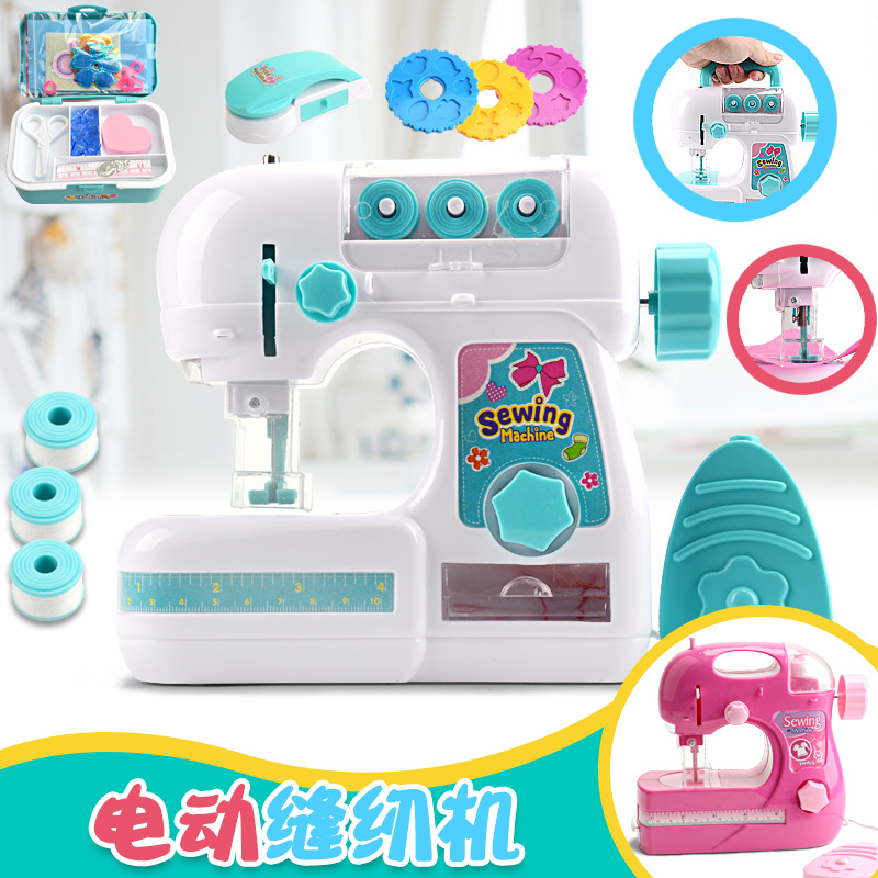 Girls Electric Sewing Small Appliances Toys Children Play House Toys Suit Simulation Sewing Machine Electric