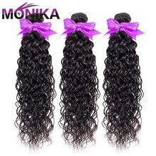 Monika Peruanische Haar Wasser Welle Bundles 30 zoll Bundles Menschliches Haar Bundle Angebote Nicht Remy 4/3 Bundles Haarwebart natürliche Farbe