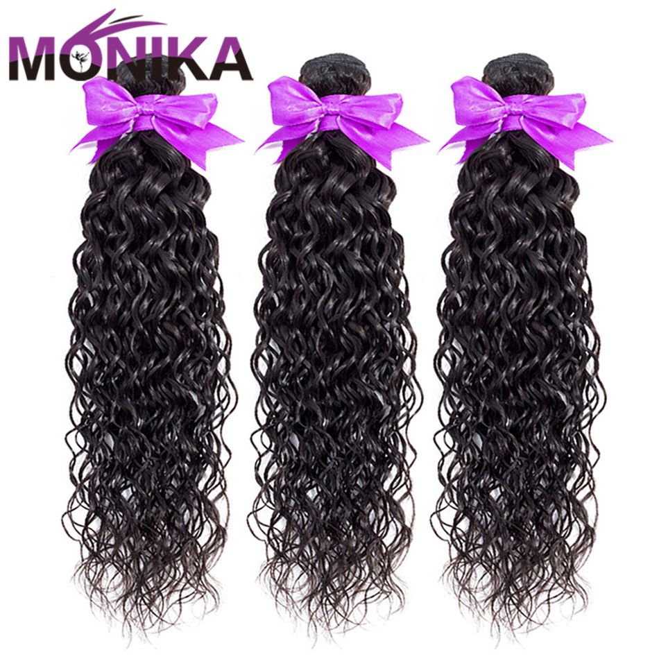 Monika Peruvian Hair Water Wave Bundles 30 Inch Bundles Human Hair Bundle Deals Non-Remy 4/3 Bundles Hair Weave Natural Color