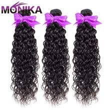 Monika Peruvian Hair Water Wave Bundles 30 inch Bundles Human Hair Bundle Deals Non Remy 4/3 Bundles Hair Weave Natural Color