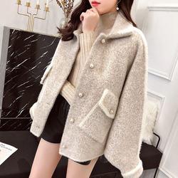 Frauen 2019 Herbst Winter Faux Nerz Patchwork Gestrickte Pullover Mantel Weibliche Trikot Jacke Oberbekleidung Sueter Mujer Invierno Z64