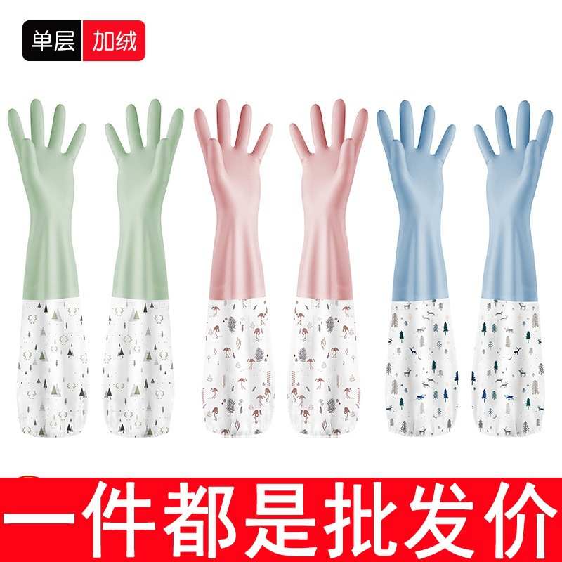 Wash Dishes Gloves Brushed And Thick Kitchen Rubber Household Women's Winter Durable Rubber Waterproof Household Laundry Clothes|Household Gloves| |  - title=