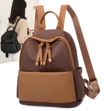 Школьный рюкзак из ткани «Оксфорд» в стиле преппи для подростков