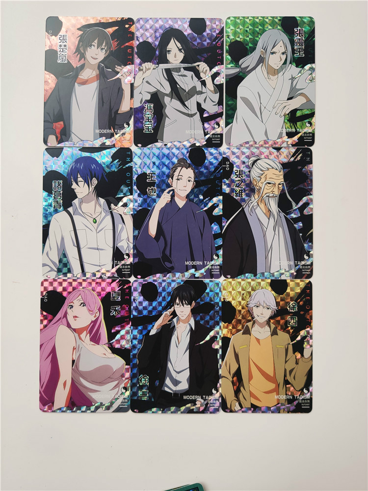 9pcs/set The Outcast Toys Hobbies Hobby Collectibles Game Collection Anime Cards